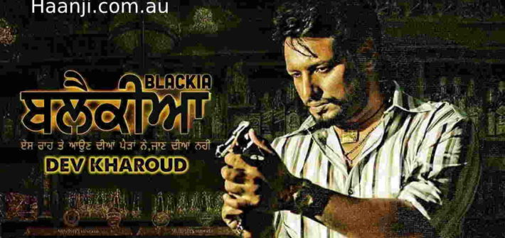Punjabi Songs Listen and Download - Blackia MP3 Songs.
