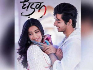 Bollywood Songs Listen and Download – Dhadak MP3 Songs