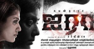 Tamil Song-Listen And Download Airaa MP3 Songs
