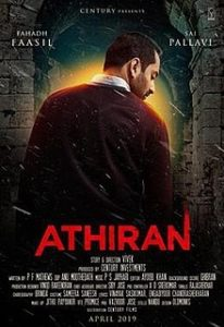 Malayalam Songs – Athiran Mp3 Songs