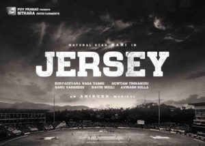 Telugu Songs – Listen and Download Jersey MP3 Songs