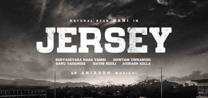 Download Jersey MP3 Songs