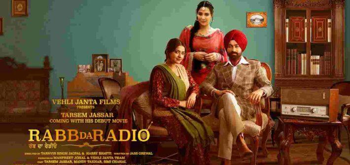 Download Rabb Da Radio Mp3 Songs