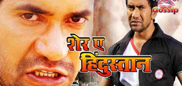 Download Sher E Hindustan MP3 Songs
