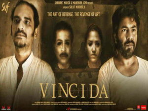 Bengali Song-Listen And Download Vinci Da Movie MP3 Songs