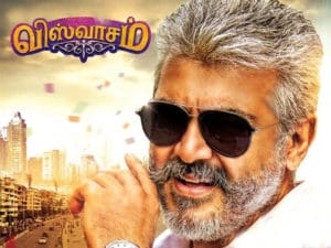 Telugu Song-Listen And Download Viswasam MP3 Songs
