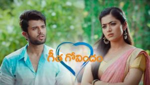 Telugu Song-Listen And Download Geetha Govindam Movie MP3 Songs