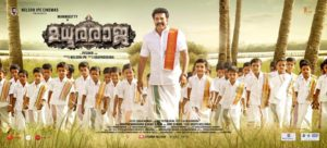 Malayalam Song- Listen And Download Madura Raja MP3 Songs