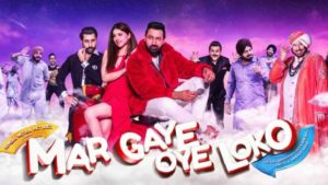 Punjabi Song-Listen And Download Mar Gaye Oye Loko MP3 Songs