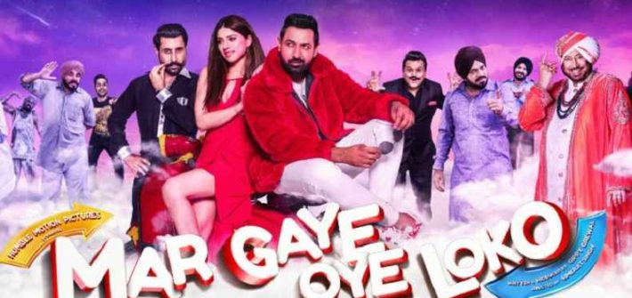 Mar Gaye Oye Loko Movie