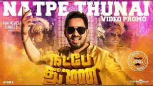 Tamil Song-Listen And Download Natpe Thunai MP3 Songs
