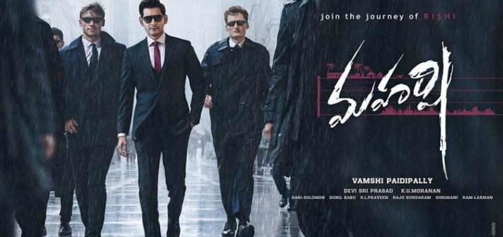 Telugu Songs Listen and Download - Maharshi MP3 Songs