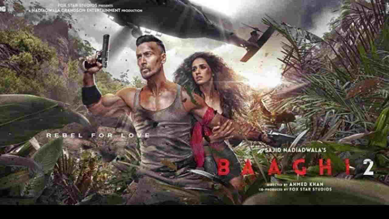 baaghi 2 mp3 free download
