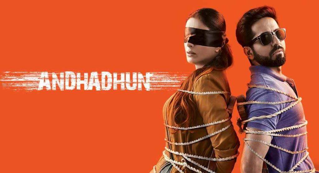 Andhadhun Mp3