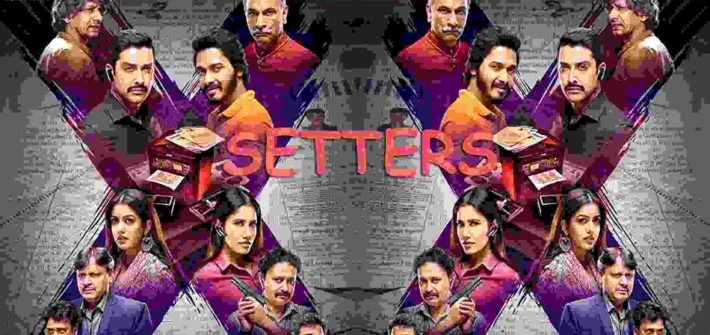 Hindi Songs Listen and Download - Setters MP3 Songs