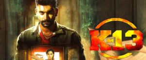 Tamil Songs Listen and Download – K13 MP3 Songs