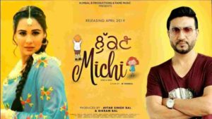 Lukan Michi MP3 Songs – Listen & Download Punjai Songs