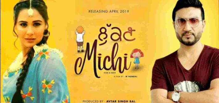 Lukan Michi MP3 songs