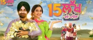 15 Lakh Kadon Aauga MP3 Songs – Listen and Download