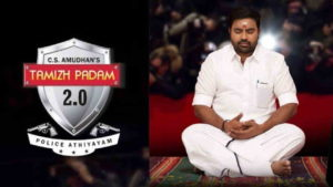 Tamil Songs Listen and Download – Thamizh Padam 2 MP3 Songs