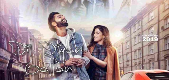 Punjabi songs Listen and Download - Dil Diyan Gallan MP3 Songs