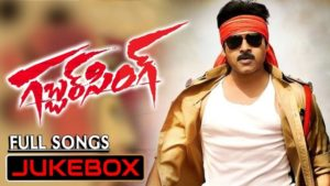 Telugu Movie Gabbar Singh MP3 Songs Download – Dekho Dekho Gabbar Singh, Pilla, Dil Se, Kevvu Keka, Akasam Ammayaithe, Mandu Baabulam