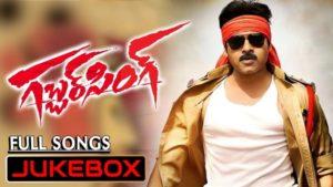 Telugu Movie Gabbar Singh MP3 Songs Download – Dekho Dekho Gabbar Singh, Pilla, Dil Se, Kevvu Keka, Akasam Ammayaithe, Mandu Baabulam