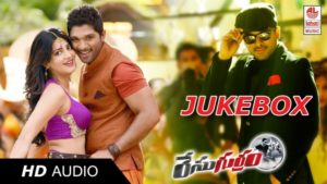 Telugu Movie Race Gurram  MP3 Songs Download – Boochade, Gala Gala, Cinema Chupista Mama, Sweety, Down Down Duppa, Race Gurram