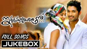 Telugu Movie Iddaruammailatho MP3 Songs Download – Top Lesi Poddi, Run Run, Ganapathi Bappa, Shankarabharanamtho, Violin Song