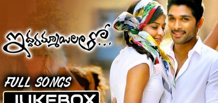 Iddaruammailatho MP3 Songs Download