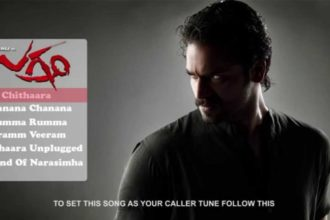 Ugramm Mp3 Songs Download