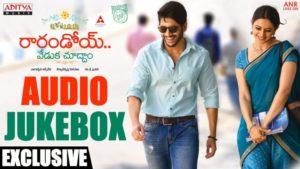 Telugu Movie Rarandoi Veduka Chudham Mp3 Songs Download – Raarandoi Veduka Choodham, Neevente Nenunte, Bhramaramba ki nachesanu, Thakita Thakajham, Break-up