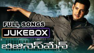 Telugu Movie Business Man MP3 Songs Download – Sir Osthara, Pilla Chao, Bad Boyz, Chandamama Navve