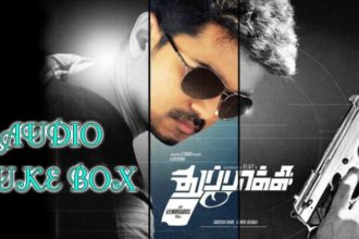 Tamil Movie Thuppakki MP3 Songs Download