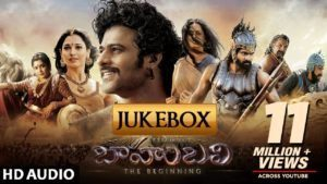 Telugu Movie Bahubali MP3 Songs Download – Sivuni Aana, Dhivara, Manohari, Mamatala Talli, Pacha Bottasi
