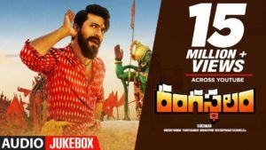 Rangasthalam MP3 Songs Download
