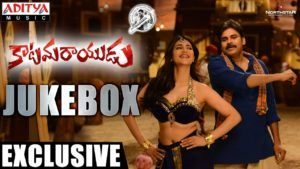 Telugu Movie katamarayudu MP3 Songs Download – Mira Mira Meesam, Laage Laage, Emo Emo, Jivvu Jivvu, Yelo Yedarilo Vaana, Netha Cheera