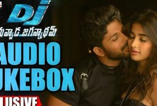 Telugu Movie Duvvada Jagannadham MP3 Songs Download