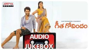 Telugu Movie Geetha Govindam MP3 Songs Download – Inkem Inkem Inkem Kaavaale, What the Life, Yenti Yenti, Vachindamma, Kanureppala Kaalam